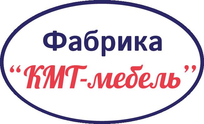 Фабрика КМТ–мебель
